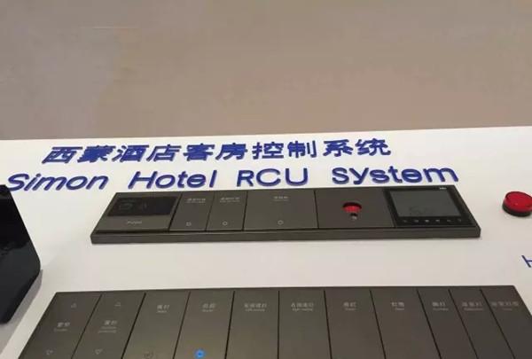 西蒙电气酒店客房控制系统