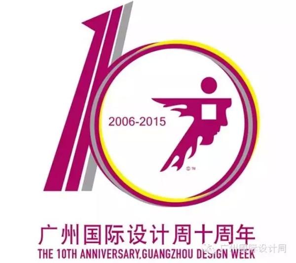 图为2015金堂奖全球巡回推广部分站点 因此,2015广州国际设计周从年初开始,就携手多家行业组织机构、知名品牌商以及各地设计师服务分站,围绕广州国际设计周旗下展会、奖项、游学院、研发中心的相关项目陆续启动并在全国主要城市举办了数百场巡回路演活动,如2015金堂奖全球巡回推广、2015世界室内设计大会(中国区)巡回推广、设计驱动产业升级高峰论坛、世界文化与设计之旅、rex王的艺术探索之旅、中国设计星(20142015)全球推广和中国设计星(2015-2016)全国竞选等